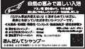 アトピッ子広告原稿トリミング.jpg